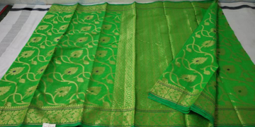 Buy Kota Doriya Handloom Jaal Design Saree With Running Blouse at Best Prices on UdaipurBazar.com