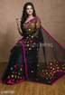 Buy Black Color Cotton Silk Saree with Pompom Work on Pallu at Best Prices in Udaipur