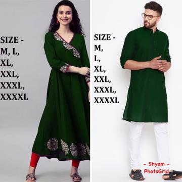 Combo Combo Ethnic wear - Dark Green