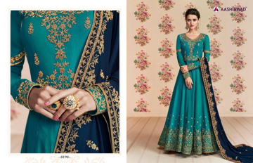 Designer Georgette Party Wear Gowns - Sea Blue