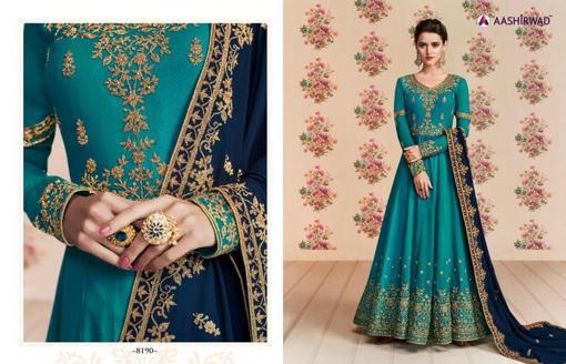 Designer Georgette Party Wear Gowns - Sea Blue