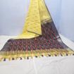 Ikkat Cotton Saree - Yellow