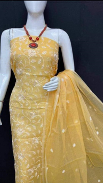 Kota Doria Chikankari Dress Material - yellow